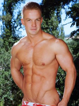 male muscle gay porn star Liam Magnuson | hotmusclefucker.com
